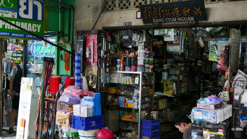 Mitten zwischen den Hochglanz-Hotels. Baumarkt in Bangkok
