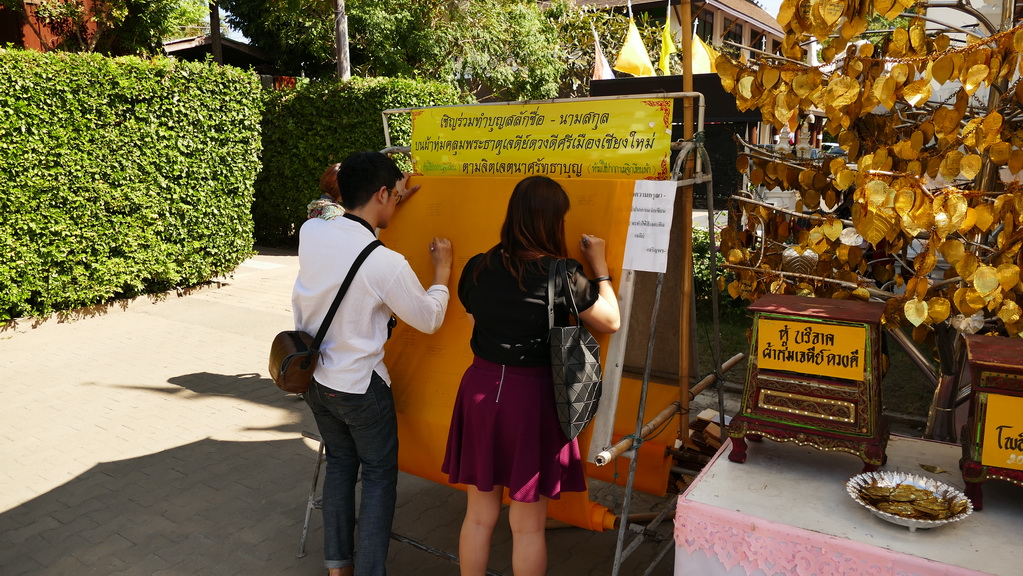 tempel-wuensche-chiangmai