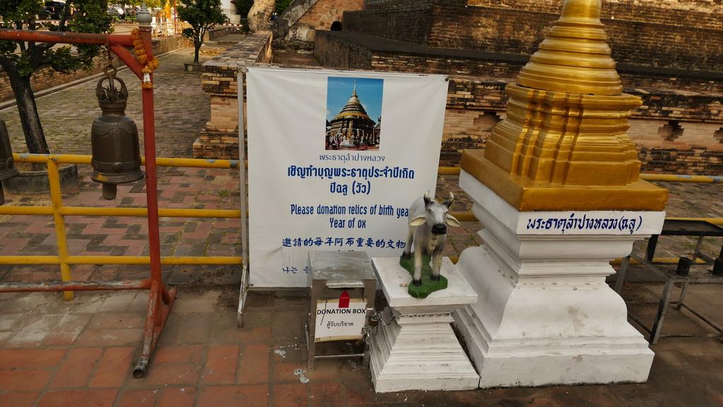tempel-chaingmai-spenden