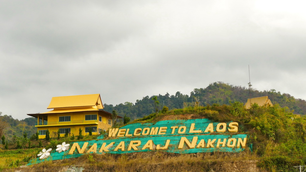 welcome-laos