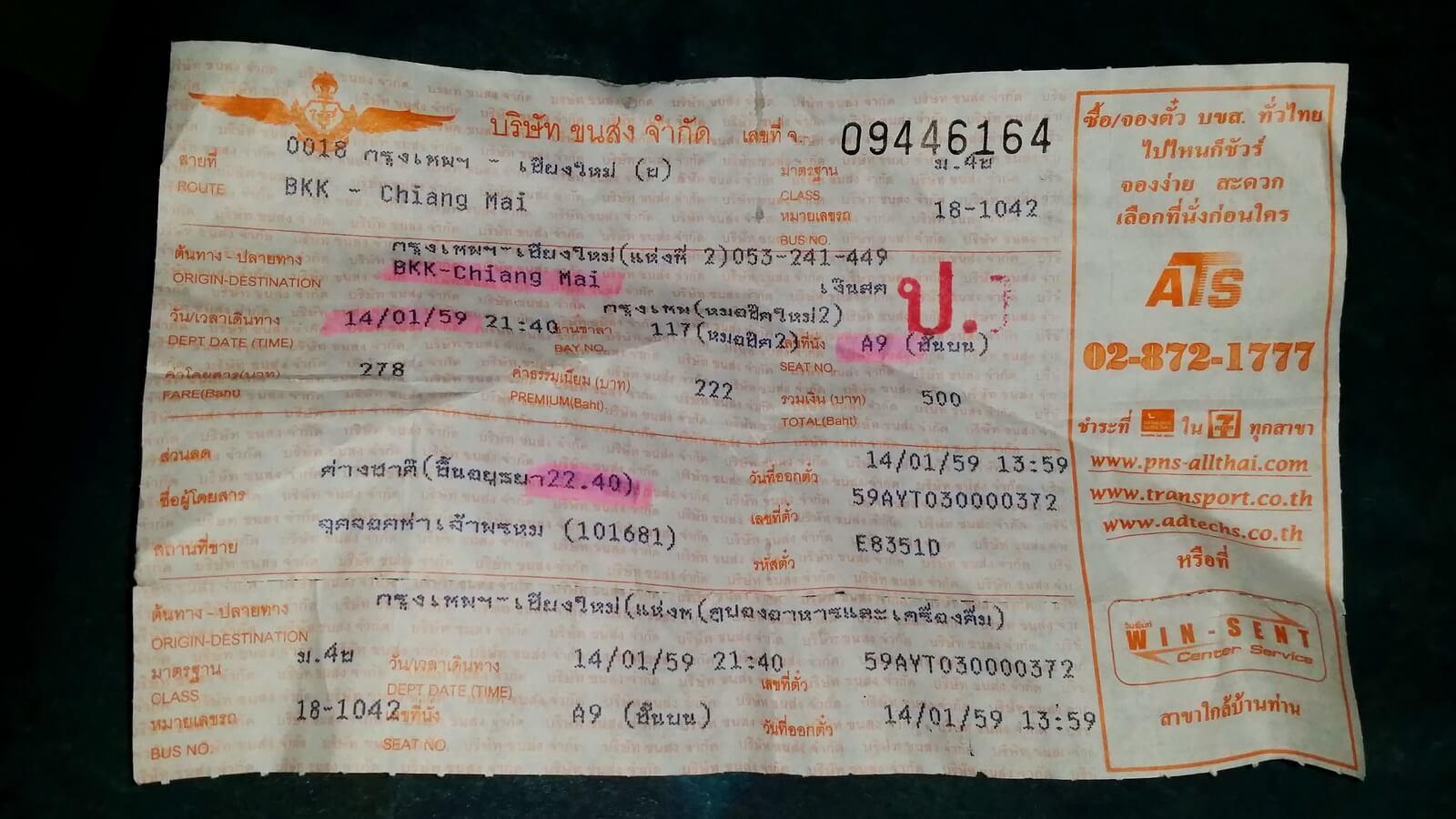 Thailand, Ayutthaya,, Busticket